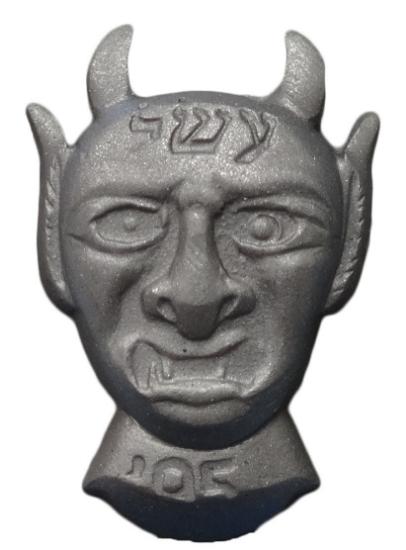 Picture of Impression Die Devil '05