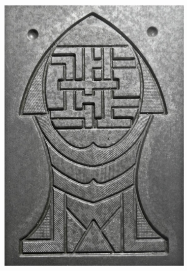 Picture of Enamel Stamping Ornate Tombstone