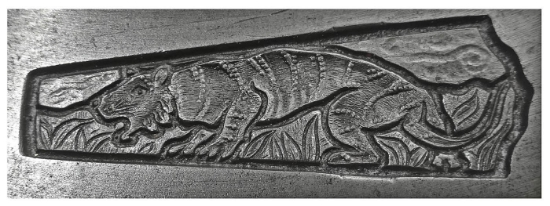 Picture of Silver Stamping Tiger in Field