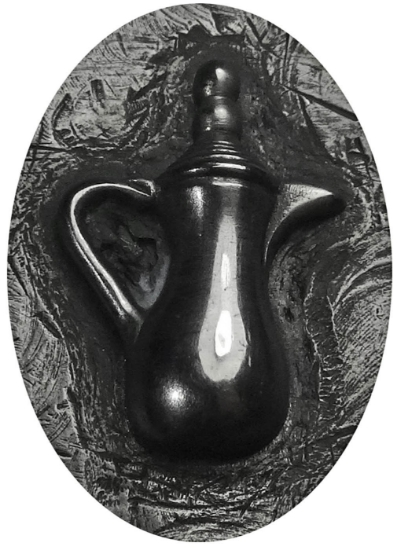 Picture of Impression Die Pitcher (R)