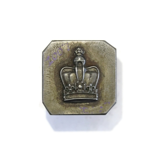 Picture of Impression Die King's Crown