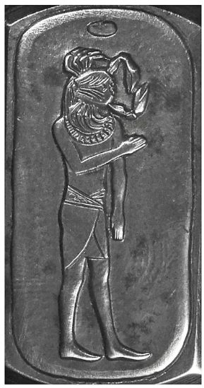 Picture of Silver Stamping Egyptian Cancer