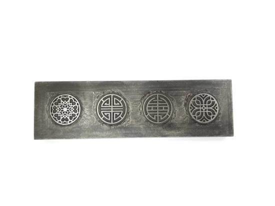 Picture of Circle Mandala Quartet Pattern Plate RMP030