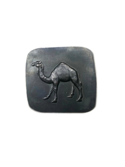 Picture of Camel Silver Stamping