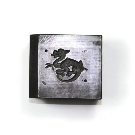Picture of Eastern Dragon Silver Stamping