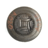 Picture of Impression Die Quilted Round Square