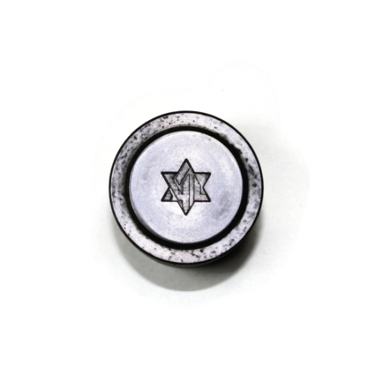 Picture of Small Deco Star of David Silver Stamping