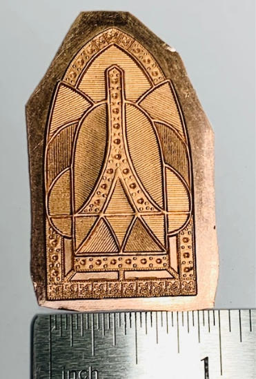 Picture of Copper Stamping Tower for Enameling