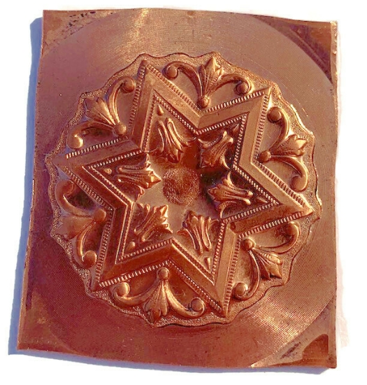 Picture of Copper Stamping Star with Acanthus Leaf set of 2